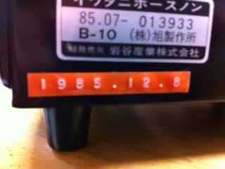 カセットコンロ1.jpg